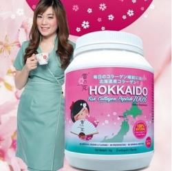 Hokkaido Collagen คอลลาเจนแท้ 100 กรัม ฮอคไกโดคอลลาเจนแท้ 100กรัมจากญี่ปุ่น สุดยอดคอลลาเจนบริสุทธิ์แท้จากญี่ปุ่น100%