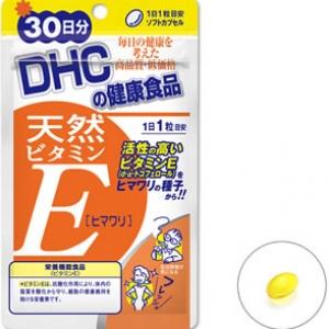 DHC Natural Vitamin E (30วัน) วิตามินอีสกัดจากธรรมชาติ 100% สกัดจากเมล็ดทานตะวัน ลดจุดด่างดำ ลดรอยแผลเป็น ฝ้ากระ ชะลอริ้วรอย ให้ความชุ่มชื้น ผิวเนียนนุ่มขึ้น