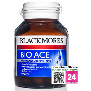 Blackmores Bio ACE แบล็ค มอร์ส ไบโอ เอซ บรรจุ 60 เม็ด