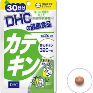 DHC Green Tea Extract (30วัน) สกัดจากชาเขียว ช่วยบำรุงร่างกาย ช่วยลดความดันโลหิตสูง ลดระดับน้ำตาลในเลือด ป้องกันโรคหัวใจ