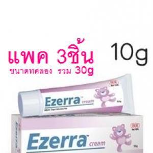 EZERRA 10g แพค 3 ชิ้น รวม 30g (เฉลี่ยหลอดละ 159 บาท) ขนาดทดลอง 3 หลอด รักษาผิวหน้าที่ติดสเตียรอยด์ ให้กลับมาดีกว่าเดิม เพิ่มความชุ่มชื้น คืนความแข็งแรงสู่ผิว ***หายาก**