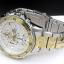 นาฬิกา คาสิโอ Casio Edifice Chronograph รุ่น EFR-547SG-7A9V สินค้าใหม่ ของแท้ ราคาถูก พร้อมใบรับประกัน thumbnail 3