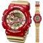 นาฬิกา คาสิโอ Casio G-Shock Limited Models รุ่น GA-110CS-4A สินค้าใหม่ ของแท้ ราคาถูก พร้อมใบรับประกัน thumbnail 1
