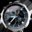 นาฬิกา คาสิโอ Casio Edifice Analog-Digital รุ่น EMA-100-1AV สินค้าใหม่ ของแท้ ราคาถูก พร้อมใบรับประกัน thumbnail 2