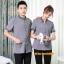 D6103006 เสื้อพนักงานโรงแรม เสื้อแม่บ้าน เสื้อพ่อบ้าน เบลล์ thumbnail 2