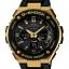 นาฬิกา คาสิโอ Casio G-Shock G-Steel Tough Solar รุ่น GST-S100G-1A สินค้าใหม่ ของแท้ ราคาถูก พร้อมใบรับประกัน thumbnail 1