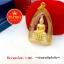 จี้พระพุทธโสธร (กรอบทอง) สูง 4.5 ซม. thumbnail 1