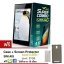 "AIS Lava Iris 750 4G ไม่ล็อคซิม Quad-Core 4.5"" 8GB (Black) ฟรี CASE, ฟิล์ม และ ซิม AIS ส่งฟรี เก็บเงินปลายทางทั่วไทย thumbnail 1"