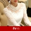 RP5911004 เสื้อลูกไม้สีขาว สีดำเกาหลีสวยหวาน คอเต่าแขนยาว (พรีออเดอร์) thumbnail 3