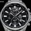 นาฬิกา คาสิโอ Casio Edifice Multi-hand รุ่น EFR-304D-1AV สินค้าใหม่ ของแท้ ราคาถูก พร้อมใบรับประกัน thumbnail 2