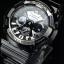 นาฬิกา คาสิโอ Casio G-Shock Limited Models รุ่น GA-200BW-1DR สินค้าใหม่ ของแท้ ราคาถูก พร้อมใบรับประกัน thumbnail 2