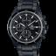 นาฬิกา คาสิโอ Casio Edifice Chronograph รุ่น EFR-526BK-1A1V สินค้าใหม่ ของแท้ ราคาถูก พร้อมใบรับประกัน thumbnail 1