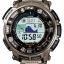 นาฬิกา คาสิโอ Casio Protrek Triple Sensor รุ่น PRG-250T-7 สินค้าใหม่ ของแท้ ราคาถูก พร้อมใบรับประกัน thumbnail 1