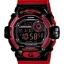 นาฬิกา คาสิโอ Casio G-Shock Limited Models รุ่น G-8900SC-1RDR สินค้าใหม่ ของแท้ ราคาถูก พร้อมใบรับประกัน thumbnail 1