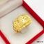 แหวนทอง รหัส JR056 thumbnail 3