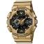 นาฬิกา คาสิโอ Casio G-Shock Limited Models Crazy Gold รุ่น GA-110GD-9B สินค้าใหม่ ของแท้ ราคาถูก พร้อมใบรับประกัน thumbnail 1