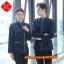 F6011018 เสื้อพนักงานต้อนรับ เสื้อพนักงานโรงแรม เสื้อฟอร์มพนักงาน ชุดฟอร์มพนักงาน สำเนา thumbnail 1
