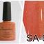 ยาทาเล็บเจล Sapphire ใช้ดี ราคาถูกๆ thumbnail 13