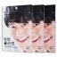 Seoul Secret For Men 600 mg 60 caps (3 ซอง)