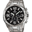 นาฬิกา คาสิโอ Casio Edifice Chronograph รุ่น EFR-538D-1AV สินค้าใหม่ ของแท้ ราคาถูก พร้อมใบรับประกัน thumbnail 1