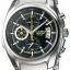 นาฬิกา คาสิโอ Casio Edifice Chronograph รุ่น EF-512D-1AV สินค้าใหม่ ของแท้ ราคาถูก พร้อมใบรับประกัน thumbnail 1