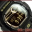 นาฬิกา คาสิโอ Casio G-Shock Limited Models รุ่น GD-350BR-1DR สินค้าใหม่ ของแท้ ราคาถูก พร้อมใบรับประกัน thumbnail 3
