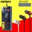 Remax Small Talk RM-610D แบบ In-Ear ของแท้100% เบสแน่น พร้อมรีโมทปรับเสียง +ไมค์ Gold thumbnail 5