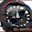นาฬิกา คาสิโอ Casio G-Shock Limited Models Tricolor Series รุ่น GA-120TR-1A สินค้าใหม่ ของแท้ ราคาถูก พร้อมใบรับประกัน thumbnail 4