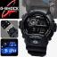 นาฬิกา คาสิโอ Casio G-Shock Standard Digital รุ่น GR-8900A-1DR สินค้าใหม่ ของแท้ ราคาถูก พร้อมใบรับประกัน thumbnail 5