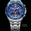 นาฬิกา คาสิโอ Casio Edifice Infiniti Red Bull Racing รุ่น EFR-539RB-2AV สินค้าใหม่ ของแท้ ราคาถูก พร้อมใบรับประกัน thumbnail 2