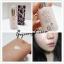 Espoir Dewy Face Glow 20 mL เบสสีชมพูอ่อน สินค้าสุดฮิตจากประเทศเกาหลี อำพรางผิวหน้า ให้สว่างใสเนียนเรียบ thumbnail 2