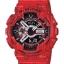 นาฬิกา คาสิโอ Casio G-Shock Limited Models Slash Pattern Series รุ่น GA-110SL-4A สินค้าใหม่ ของแท้ ราคาถูก พร้อมใบรับประกัน thumbnail 1