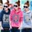 KW5711006 เสื้อกันหนาวสาวเกาหลี คอปก มีฮูด (พรีออเดอร์) แฟชั่นเกาหลี รอ 3 อาทิตย์หลังชำระเงิน thumbnail 1