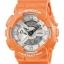 นาฬิกา คาสิโอ Casio G-Shock Limited Models รุ่น GA-110SG-4ADR สินค้าใหม่ ของแท้ ราคาถูก พร้อมใบรับประกัน thumbnail 1