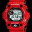 นาฬิกา คาสิโอ Casio G-Shock Standard Digital รุ่น G-7900A-4DR สินค้าใหม่ ของแท้ ราคาถูก พร้อมใบรับประกัน thumbnail 1