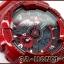 นาฬิกา คาสิโอ Casio G-Shock Limited Models Neo Metallic Series รุ่น GA-110NM-4A สินค้าใหม่ ของแท้ ราคาถูก พร้อมใบรับประกัน thumbnail 2