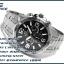 นาฬิกา คาสิโอ Casio Edifice Chronograph รุ่น EFR-538D-1AV สินค้าใหม่ ของแท้ ราคาถูก พร้อมใบรับประกัน thumbnail 4