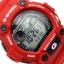 นาฬิกา คาสิโอ Casio G-Shock Standard Digital รุ่น G-7900A-4DR สินค้าใหม่ ของแท้ ราคาถูก พร้อมใบรับประกัน thumbnail 3