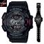 นาฬิกา คาสิโอ Casio G-Shock Standard Analog-Digital รุ่น GA-400-1B สินค้าใหม่ ของแท้ ราคาถูก พร้อมใบรับประกัน thumbnail 2
