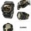 นาฬิกา คาสิโอ Casio G-Shock Limited Models รุ่น GD-350BR-1DR สินค้าใหม่ ของแท้ ราคาถูก พร้อมใบรับประกัน thumbnail 5