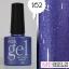 สีเจล RGB ราคาถูก เลือกสีด้านใน thumbnail 46