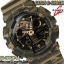 นาฬิกา คาสิโอ Casio G-Shock Special Color Models รุ่น GA-100CM-5A สินค้าใหม่ ของแท้ ราคาถูก พร้อมใบรับประกัน thumbnail 12