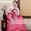 "Hanbok เกรด A+++ ผ้าไหมเกาหลี สีชมพูพิมพ์เงิน เรียบหรู อก39"" thumbnail 1"