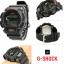 นาฬิกา คาสิโอ Casio G-Shock Standard Digital รุ่น DW-9052-1V สินค้าใหม่ ของแท้ ราคาถูก พร้อมใบรับประกัน thumbnail 3