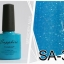 ยาทาเล็บเจล Sapphire ใช้ดี ราคาถูกๆ thumbnail 63