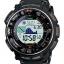 นาฬิกา คาสิโอ Casio Protrek Triple Sensor รุ่น PRG-250-1 สินค้าใหม่ ของแท้ ราคาถูก พร้อมใบรับประกัน thumbnail 1