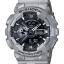 นาฬิกา คาสิโอ Casio G-Shock Limited Models รุ่น GA-110CM-8A สินค้าใหม่ ของแท้ ราคาถูก พร้อมใบรับประกัน thumbnail 1