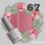 สีเจลทาเล็บ PEBEO thumbnail 68