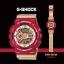 นาฬิกา คาสิโอ Casio G-Shock Limited Models รุ่น GA-110CS-4A สินค้าใหม่ ของแท้ ราคาถูก พร้อมใบรับประกัน thumbnail 2