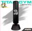 กระสอบทรายตั้งพื้นรุ่น Titan Gym สีดำ thumbnail 1